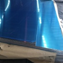 Mill Finished Aluminum Alloy Plate 1050 H14 Aluminium Sheet With Paper